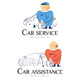 Logo - Car service Stock Photos