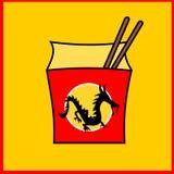 Logo chinois de restaurant d'aliments de préparation rapide Illustration Stock