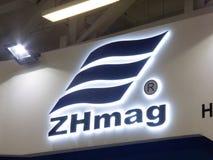 Logo cinese della società di ZHmag Immagine Stock Libera da Diritti