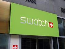 Logo d'échantillon sur le mur Image libre de droits