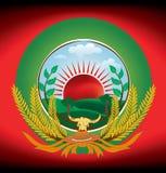 Logo d'Agri nouveau Photo libre de droits