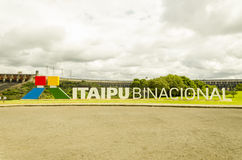 Logo d'Itaipu Image stock