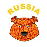 Logo d'ours de la Russie Khokhloma russe traditionnel d'ornement Rus Images stock