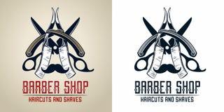 Logo de boutique de Babrer illustration de vecteur
