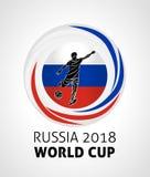 Logo de championnat du football indicateur Russie illustration de vecteur