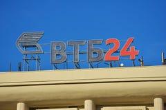 Logo de la banque russe VTB24 à Moscou Images libres de droits
