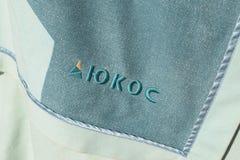 Logo de la compagnie Ioukos sur une couverture photographie stock libre de droits