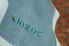 Logo de la compagnie Ioukos sur une couverture images stock