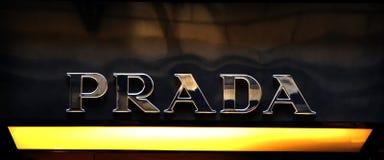 Logo de luxe de marque Photo stock