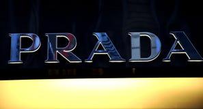 Logo de marque de mode Photographie stock libre de droits