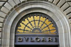 Logo de marque de mode de Bulgari   Photographie stock libre de droits