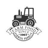 Logo de produit de ferme de nourriture de ferme depuis 1967 Rétro illustration noire et blanche de vecteur illustration de vecteur