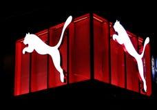 Logo de PUMA Photos libres de droits