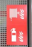 Logo de sécurité du feu Images stock