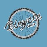 Logo de vecteur de calibre de boutique de bicyclette Illustration de Vecteur