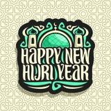 Logo de vecteur pendant la nouvelle année islamique Photos stock