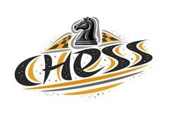 Logo de vecteur pour des échecs illustration stock
