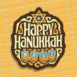Logo de vecteur pour Hanoucca illustration stock