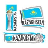 Logo de vecteur pour Kazakhstan Images stock