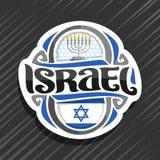 Logo de vecteur pour l'Israël Photographie stock libre de droits