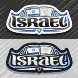 Logo de vecteur pour l'Israël Image libre de droits