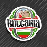 Logo de vecteur pour la Bulgarie Photo libre de droits