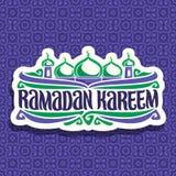 Logo de vecteur pour la calligraphie musulmane Ramadan Kareem Photo libre de droits