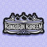 Logo de vecteur pour la calligraphie musulmane Ramadan Kareem illustration libre de droits