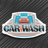 Logo de vecteur pour la station de lavage automatique illustration de vecteur