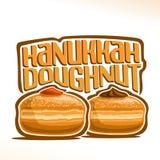 Logo de vecteur pour le beignet de Hanoucca illustration libre de droits