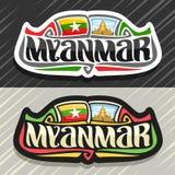 Logo de vecteur pour Myanmar illustration stock