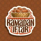 Logo de vecteur pour Ramadan Iftar illustration stock