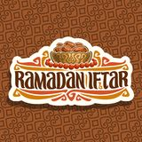 Logo de vecteur pour Ramadan Iftar Party illustration de vecteur