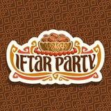 Logo de vecteur pour Ramadan Iftar Party illustration libre de droits