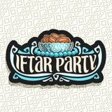 Logo de vecteur pour Ramadan Iftar Party illustration stock