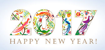 Logo 2017 de vintage de bonne année Images stock