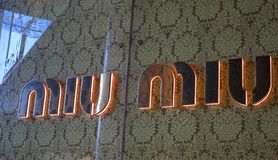 Logo del deposito di Miu Miu a Sydney immagine stock libera da diritti
