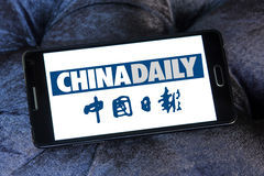 Logo del giornale di China Daily Fotografia Stock