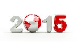 Logo 2015 del nuovo anno   illustrazione 3d Fotografia Stock Libera da Diritti