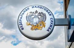 Logo del servizio russo dell'imposta federale immagini stock