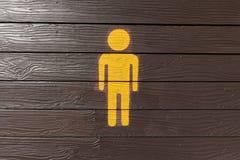 Logo dell'uomo della toilette Immagine Stock