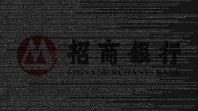 Logo della Banca di commercianti della Cina fatto del codice sorgente sullo schermo di computer Animazione loopable editoriale video d archivio