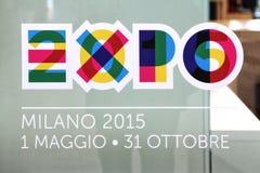 Logo della finestra del negozio dell'Expo 2015 Immagini Stock Libere da Diritti