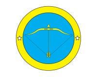 Logo della freccia Fotografie Stock Libere da Diritti