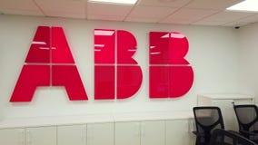 Logo della società di ABB nell'ufficio video d archivio