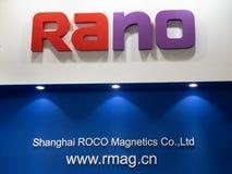 Logo della società di magnetica di ROCO Fotografia Stock
