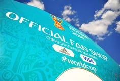 Logo der Fußball-Weltmeisterschaft Russland 2018, Moskau lizenzfreie stockfotos
