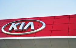 Logo des Kia-Koreanerautoherstellers Stockfotografie
