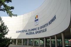Logo des rumänischen Olympischen Komitees und der olympischen Ringe Stockfoto