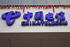Logo di China Telecom Fotografia Stock